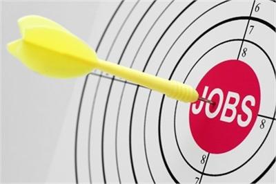 Get Employer Job Feeds with the MarketGrabber Job Import!